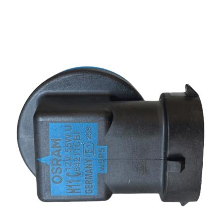 Osrams H11 Lampa Cool Blue Intense